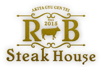 RB Steak House